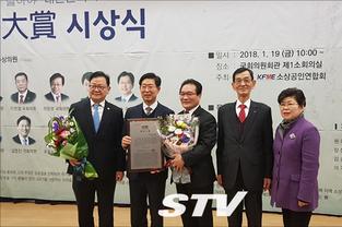 국회 양승조 보건복지위원장, 초정대상 수상 쾌거