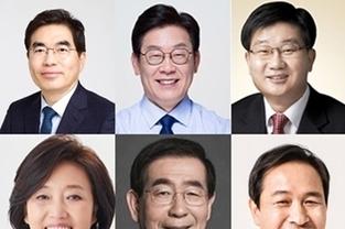민주당, 경기지사ㆍ서울시장ㆍ광주시장 18~20일 경선