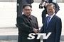 남북 정상, 27일 군사분계선에서 역사적 첫 만남
