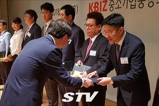 김호철 좋은라이프 회장, 상조업계 최초로 중소기업부장관 표창 받아