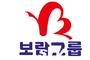 보람상조,최철홍 목사 최초 인터뷰 'SBS 방영'후 입장 발표