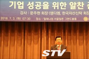 재경광주·전남고교 '연합동창회 경제인포럼'개최