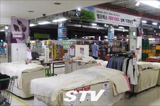 보성삼베섬유, 롯데백화점·농협하나로마트에 대마 천연소재 일상복 출시