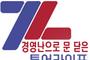 투어라이프 폐업…상조업계 구조조정 지속