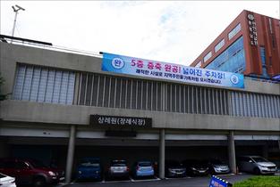 아직도 리베이트 오간다?…공공의료원 '도덕적 해이' 심각