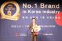 보람상조, '2020 한국 산업의 1등 브랜드 대상' 수상