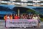 재경 광양시향우회 여성회 '2020 평창워크샵' 성료