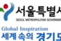 """서울·경기, 무연고사망자 장례 지원…""""마지막길 쓸쓸 하지 않게"""""""