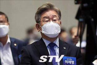 """이재명 자신감 """"경선 연기, 오히려 내가 유리"""""""
