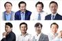 국민의힘, 1차 컷오프…尹·洪·劉·崔 등 통과