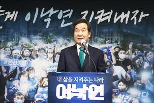 """'원팀' 질문에 답변 거부한 이낙연 """"드릴 말씀 없다"""""""