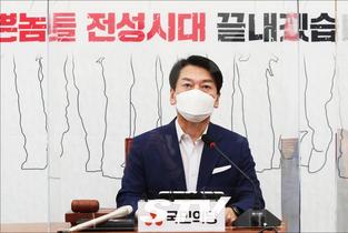 '대선 불출마 선언' 해놓고 또 출마?…安 변수에 국민의힘 '골치'