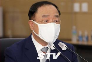 """또 민주당에 선 긋는 홍남기?…""""전국민 재난지원금, 생각 안해"""""""